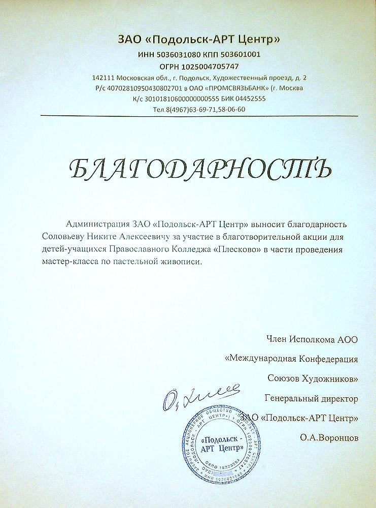"""Меридиан"" на Калужской."