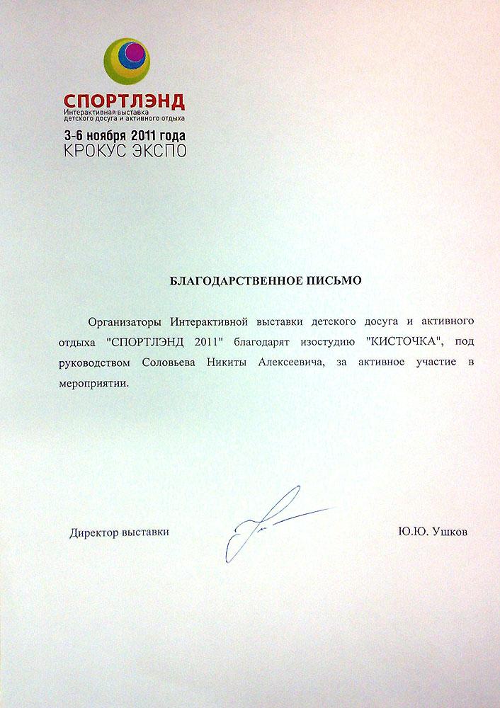 «Меридиан» на Калужской,